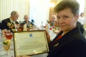 Екатерина Ивановна P1130286